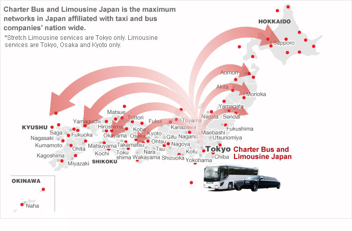 Charter Bus and Limousine Japan is affiliated with taxi and bus companies' nation wide.