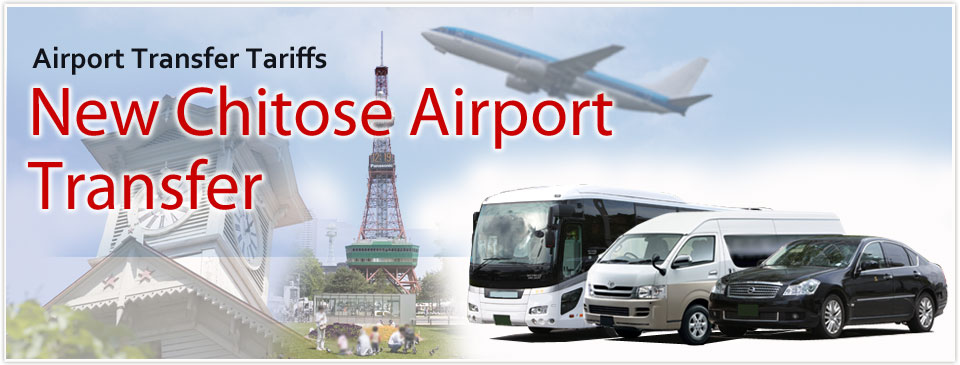New Chitose Airport Transfer Tariffs