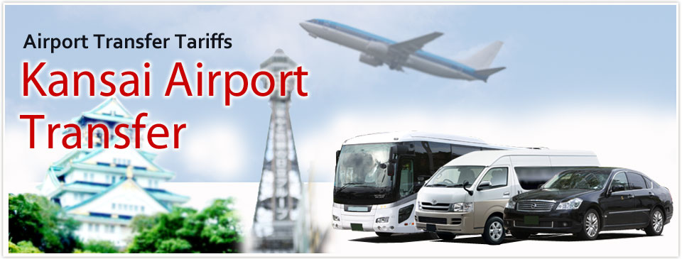Kansai Airport Transfer