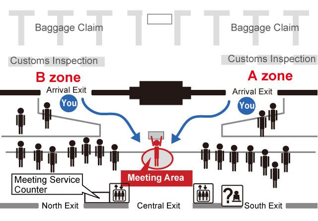 Narita international airport terminal 2 meeting area 1st floor meet greet servicenarita international airport terminal 2 meeting area 1st floor arrival lobby m4hsunfo